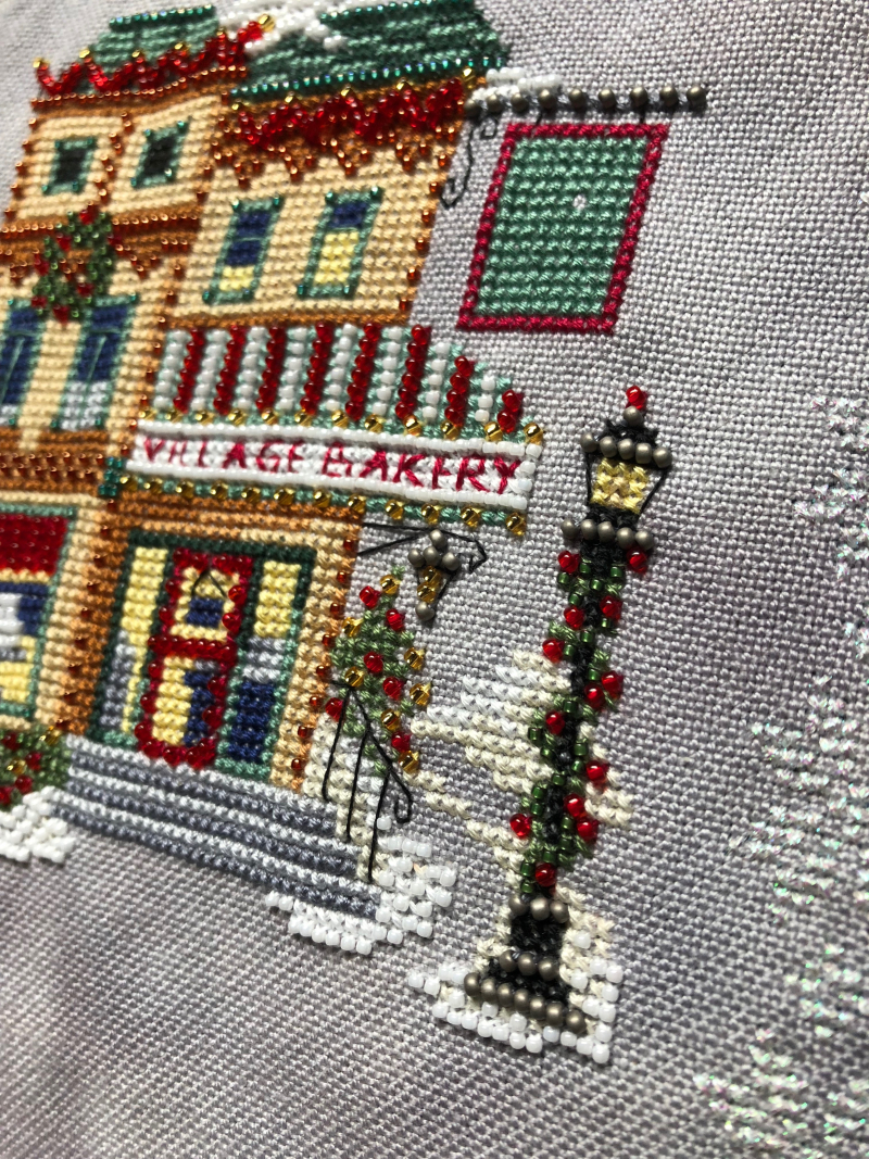 MH Bakery HD-entry detail